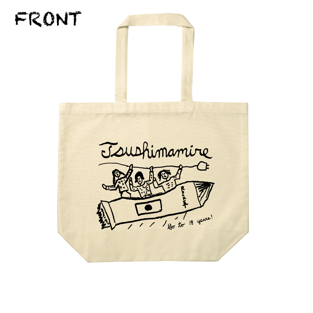 tote_front