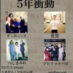 スクリーンショット 2017-02-14 10.55.25